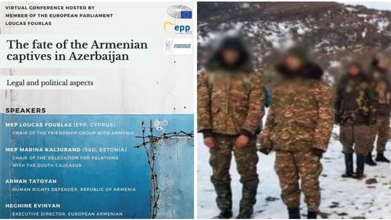 Ադրբեջանից հայ գերիների անհապաղ ազատ արձակման և վերադարձի հարցերով ԵԽ-ում տեղի կունենա հատուկ քննարկում