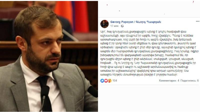 Նոր Հայաստանի գյուղաբնակ քաղաքացին իր հողի վրա պետք է ապրի ու աշխատի արժանապատիվ