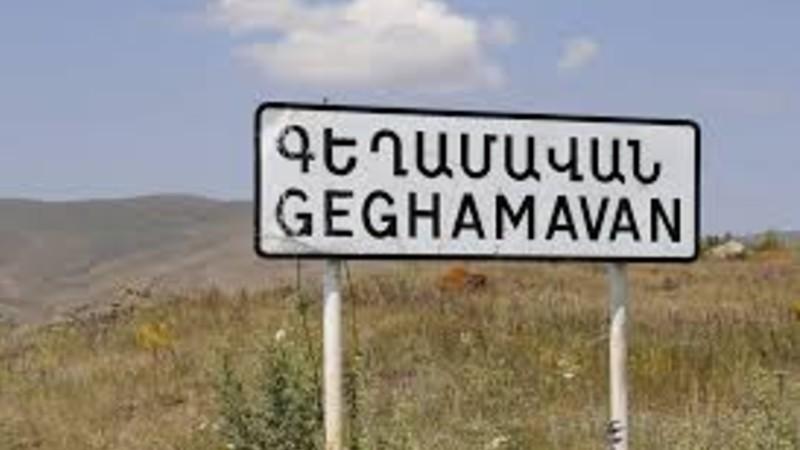 Փաշինյանի հրաժարականն են պահանջում նաև Գեղամավան համայնքի ղեկավարը, աշխատակազմը և ավագանու անդամները