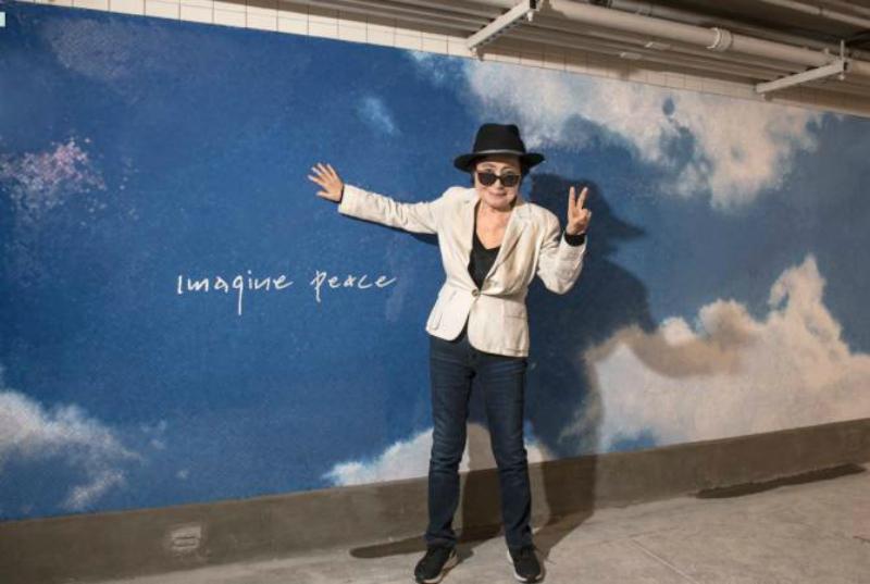 Ջոն Լենոնի այրին թողարկել է Imagine երգի քավեր տարբերակը