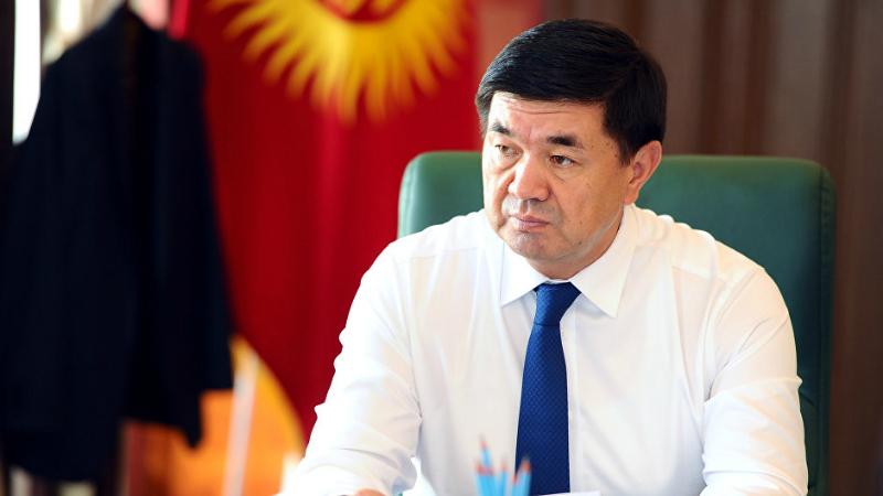 Ղրղզստանի վարչապետ Մուհամեդկալի Աբիլգազիևը  հրաժարական է տվել