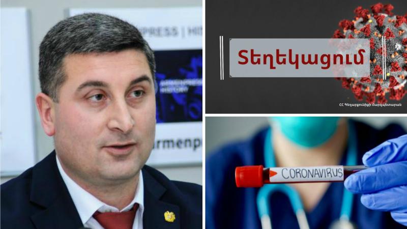 Հայտնի են Վարդենիսի 140 բուժաշխատողների թեստերի պատասխանները