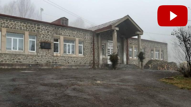 Գողություն Ակներ գյուղի դպրոցից․ Գորիսի ոստիկանները 3 օրում բացահայտել են հանցագործությունը (տեսանյութ)