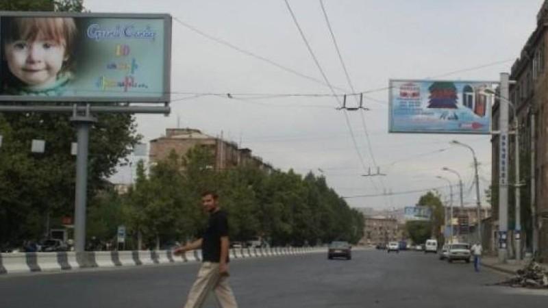 Նախատեսվում է ճանապարհների գովազդային վահանակների վրա տեղադրված սոցիալական գովազդն ազատել հարկումից