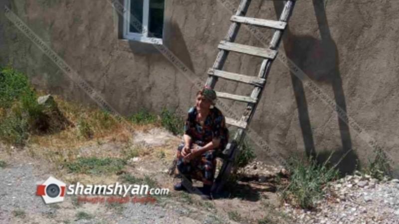 Ավազակային հարձակում՝ Վաղաշենում. ծեծել է 90-ամյա կնոջը, ապա պոկել ոսկյա ականջօղերը, ոսկյա կախազարդն ու դիմել փախուստի