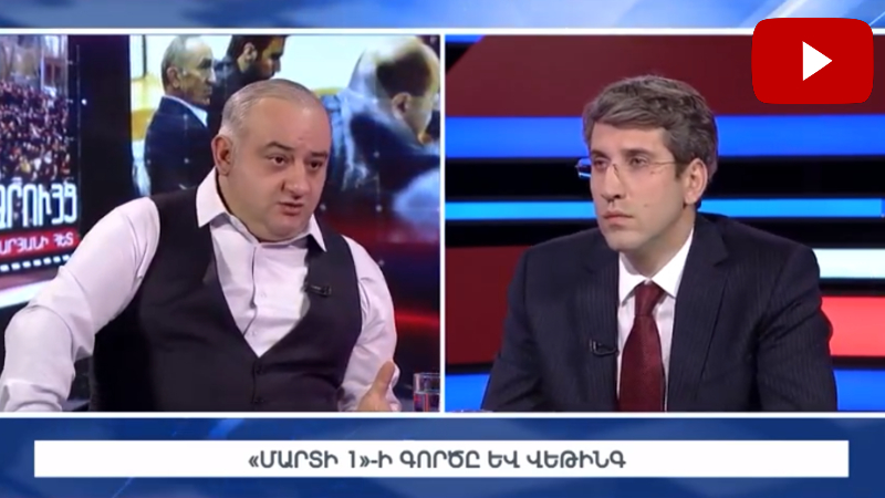 Գրիգոր Մինասյանի հարցազրույցը Պետրոս Ղազարյանին (ուղիղ միացում)