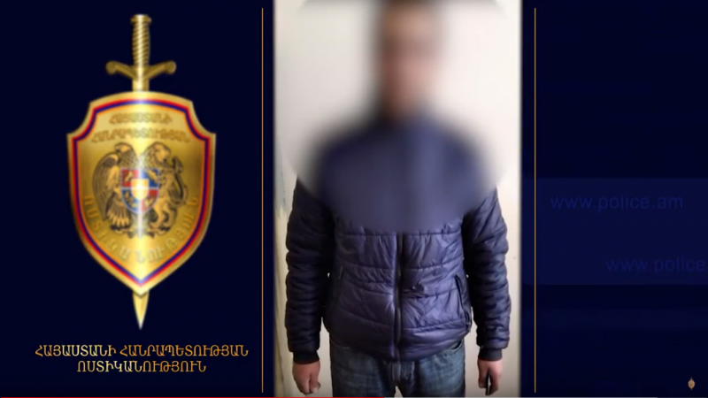 Խանութից դրամապանակ էր գողացել ու բռնվել. Վանաձորի ոստիկանների բացահայտումը