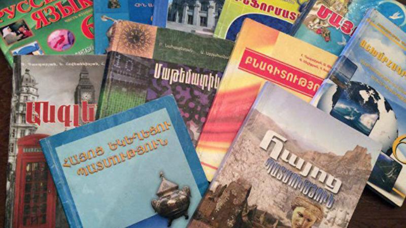 Դպրոցականները դասագրքերը կհանձնեն օգոստոս ամսին