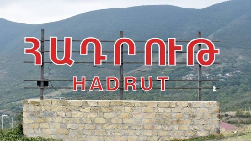 Hadrut.am կայքում կատարվում է Հադրութ քաղաքի, Վանք և Տյաք գյուղերի բնակիչների հաշվառում