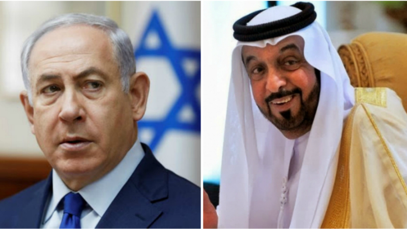 Պատմական օր․ Իսրայելն ու ԱՄԷ-ն հարաբերությունների կարգավորման վերաբերյալ համաձայնագիր են կնքել