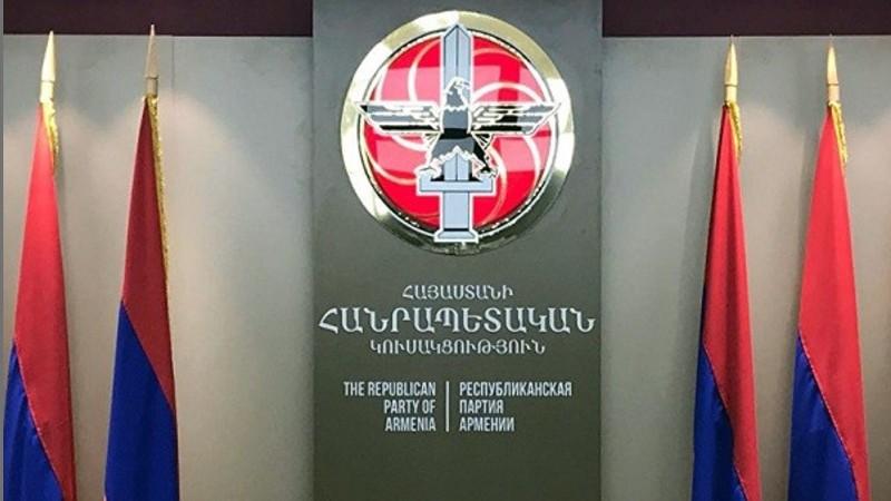 Ինչու է ԱԱԾ-ն մտել Հանրապետականի տարածքային կառույցի գրասենյակ. ՀՀԿ-ն հայտարարություն է տարածել