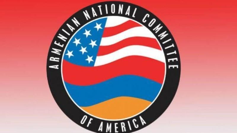 Հայ դատի հանձնաժումբը կոչ է անում հետաքննել Հայաստանի և Արցախի հետ կապված Պետդեպարտամենտի ձախողումները