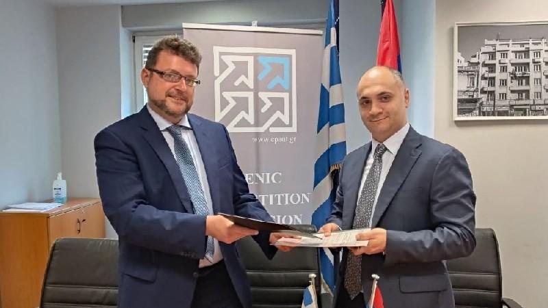 Կնքվել է հայ-հունական համագործակցության հուշագիր