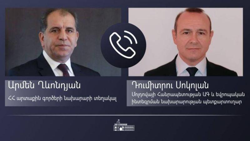 ՀՀ ԱԳ փոխնախարարը և Մոլդավայի ԱԳՆ պետքարտուղարը վերահաստատել են միջպետական երկխոսությունը խթանելու փոխադարձ նպատակաուղվածությունը