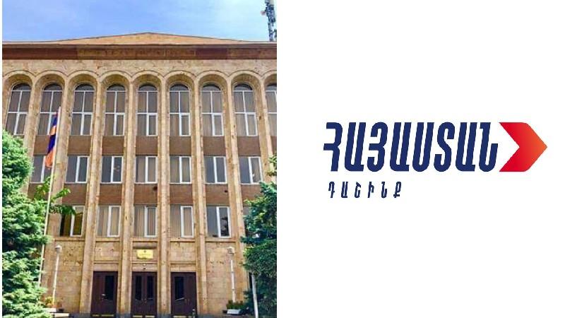 ՍԴ-ում գրանցվել է «Հայաստան» դաշինքի դիմումը՝ ընտրությունների արդյունքներն անվավեր ճանաչելու կամ երկրորդ փուլ նշանակելու պահանջով