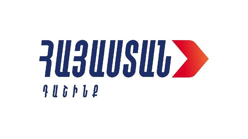 «Հայաստան» դաշինքը որոշել է վերցնել պատգամավորական մանդատները