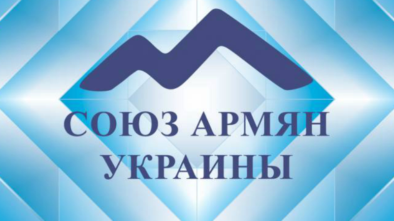 Կիևում փորձ է արվել այրել հայերին պատկանող սրճարանները․ Ուկրաինայի հայերի միություն