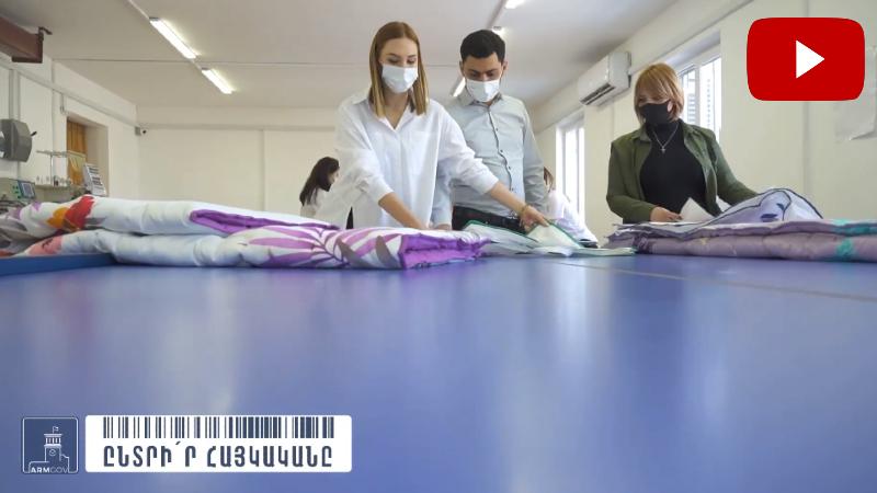 Բիզնեսի հիմնադրման օրվանից թուրքական հումքի ներկրումը մեզ համար եղել է փակ թեմա. Kosy ընկերության համահիմնադիր (տեսանյութ)
