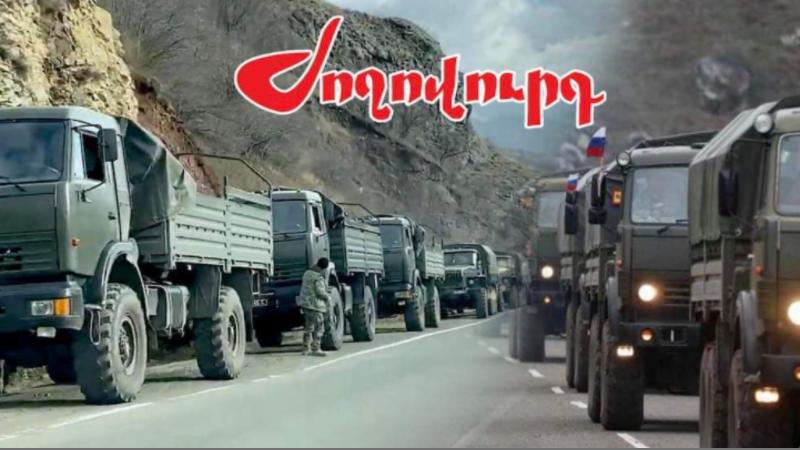 Հայոց բանակը վերաձևավորվում է. ովքեր են Ռուսաստանից եկել օգնության. «Ժողովուրդ»