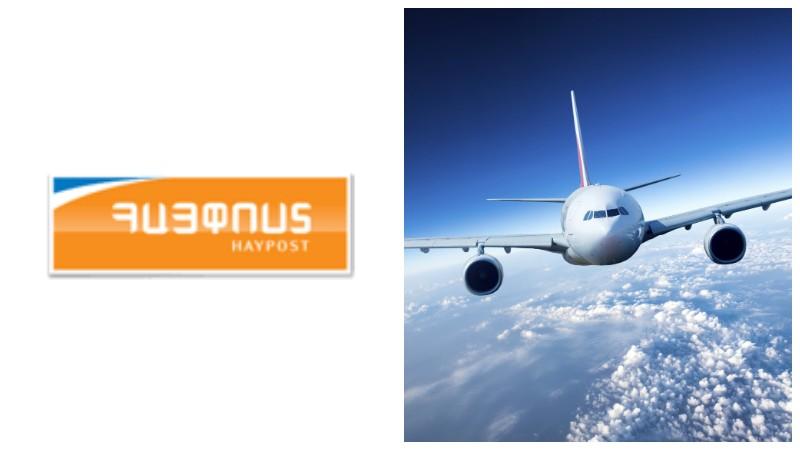 Հայփոստը հիմնում է ավիացիոն բեռնափոխադրումներ իրականացնող ընկերություն