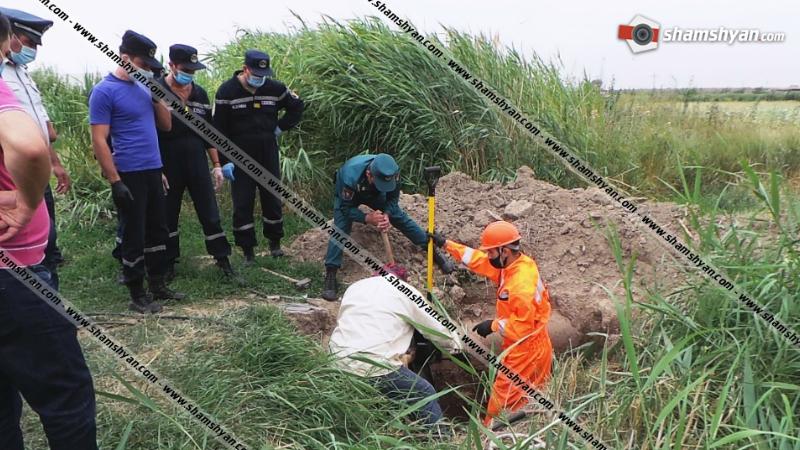 Առեղծվածային դեպք Կոտայքի մարզում․ ջրախողովակում հայտնաբերվել է գլխատված ու քայքայված տղամարդու դի
