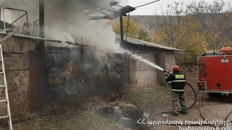 Արզական գյուղում մոտ 30 հակ պահեստավորած անասնակեր է այրվել. ԱԻՆ