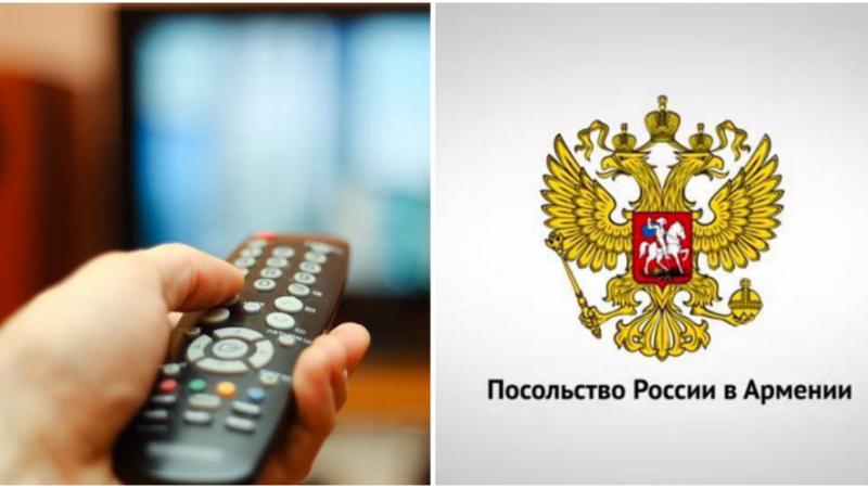 Անհրաժեշտ է պայմանավորվել «նոր խաղի կանոնների» շուրջ․ ՀՀ-ում ՌԴ դեսպանատունը անհանգստություն է հայտնում