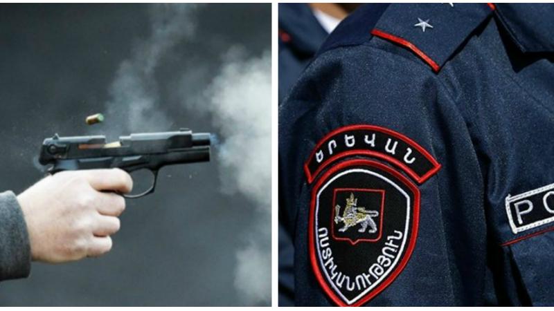 Հետախուզման մեջ գտնվող քաղաքացին կրակոց է արձակել իրեն հետապնդող ոստիկաններց մեկի ուղղությամբ