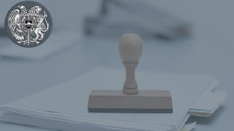 ՀՀ կառավարությունը հաստատել է «Պետական տուրքի մասին» ՀՀ оրենքում փոփոխություն և լրացում կատարելու մասին որոշումը