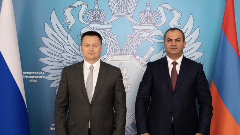 ՀՀ և ՌԴ գլխավոր դատախազների հանդիպմանը քննարկվել են մի շարք ակտուալ հարցեր