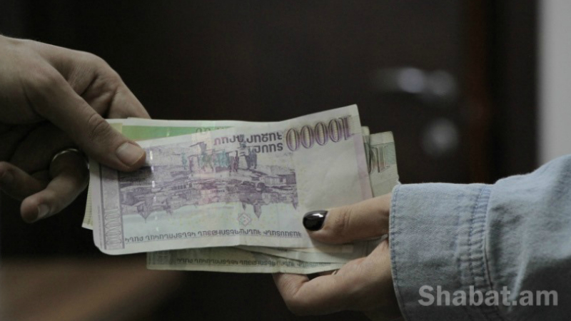 Արցախի քաղաքացիների կենսաթոշակների վճարումը կմեկնարկի դեկտեմբերի 18-ից․ հայտարարություն