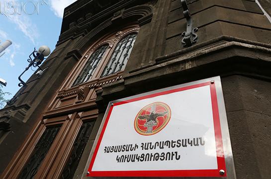 ՀՀԿ ԳՄ նիստի առանցքային հարցը Պուտին-Սարգսյան հանդիպումն է եղել, որն առանձնացել է ջերմությամբ. «Հրապարակ»