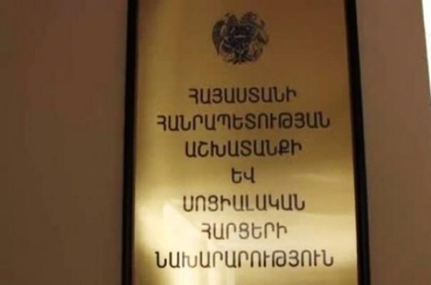 Ուժի մեջ է մտել «Պետական նպաստների մասին» Հայաստանի Հանրապետության օրենքի կիրարկումն ապահովելու մասին» որոշումը