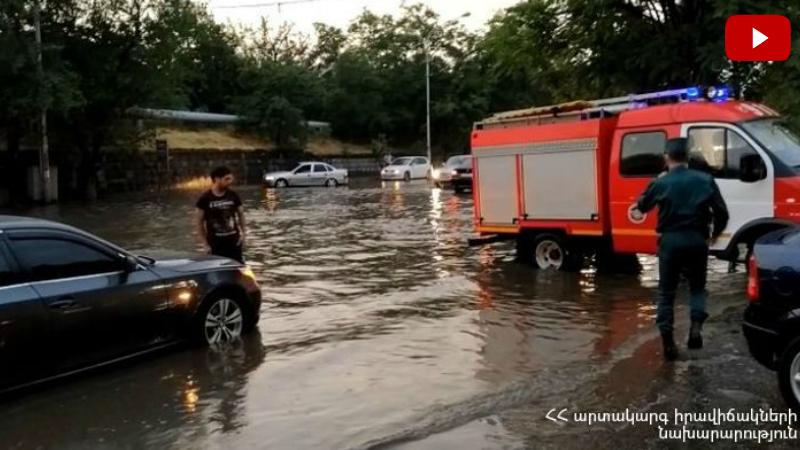 Հորդառատ անձրևից հետո 6 մեքենա է արգելափակվել Երևանում․ փրկարարներն ավտոմեքենաները դուրս են բերել ջրափոսից (տեսանյութ)