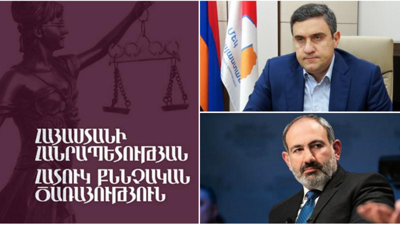 ՀՔԾ-ն պարզաբանում է դատարանի կողմից Արթուր Ղազինյանի բողոքը բավարարելու մասին մամուլում տարածված լուրերը