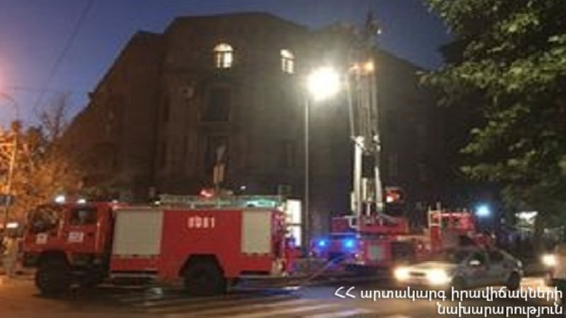 Զաքյան փողոցի շենքերից մեկում հրդեհ է բռնկվել