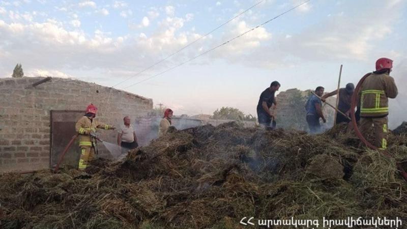 Հրդեհ Բջնի գյուղում. անկել է 1 հորթ և 20 հավ, այվել է մոտ 320 հակ անասնակեր