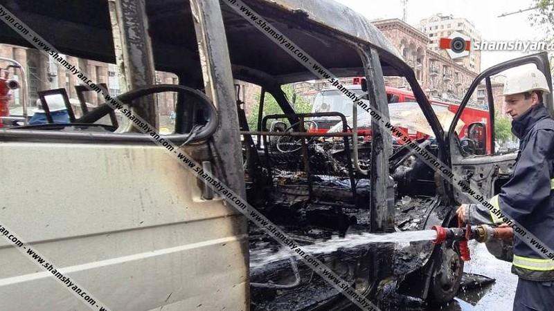 Թիվ 31 երթուղայինում հրդեհ է բռնկվել. ավտոմեքենան վերածվել է մոխրակույտի