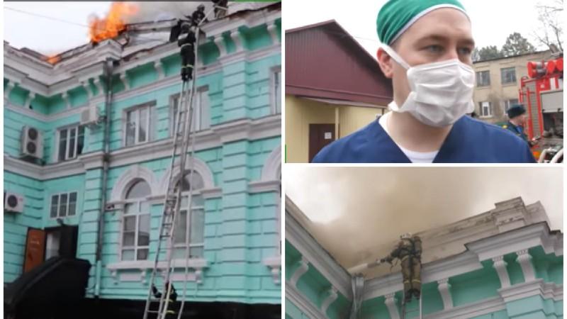 Ռուսաստանի հիվանդանոցում հրդեհ է բռնկվել, բայց բժիշկները վիրահատությունը չեն ընդհատել (տեսանյութ)
