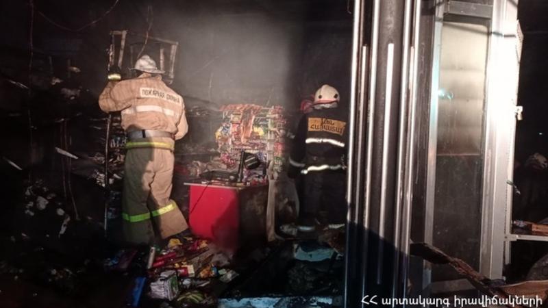 Գյումրիում տեղի է ունեցել պայթյուն՝ հրդեհի բռնկմամբ (լուսանկարներ)