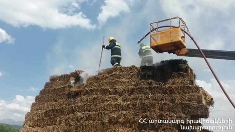 Բագրատաշեն գյուղում այրվել է 300 հակ անասնակեր
