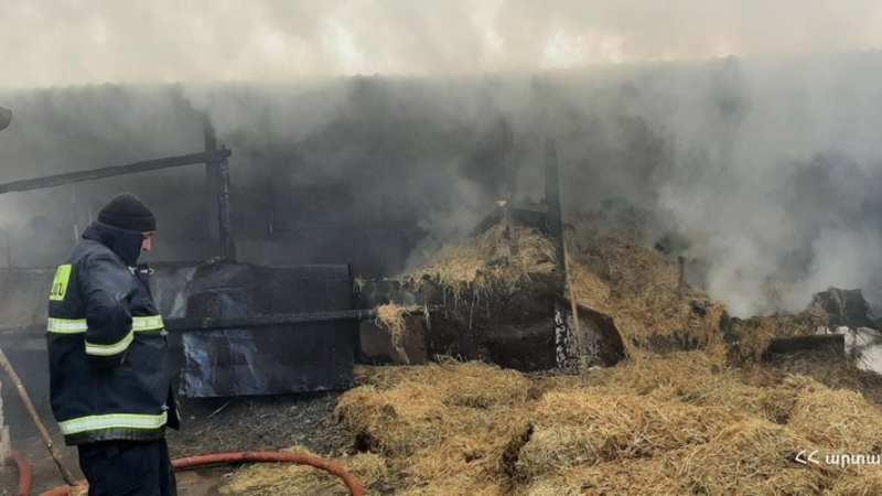 Հրդեհ՝ Վահագնի գյուղում․ այրվել են անասնագոմի տանիքի կառուցատարրերը և մոտ 500 հակ անասնակեր
