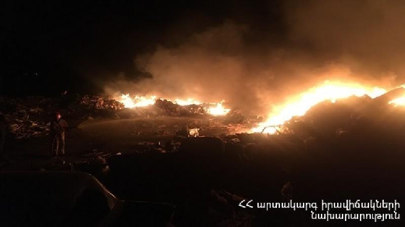 2 հա տարածքում աղբ է այրվել. ԱԻՆ