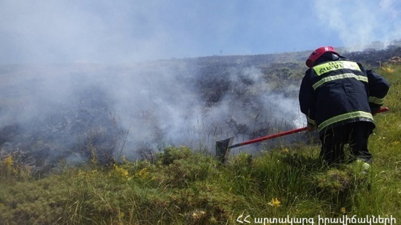 «Երևան Ջէկ»-ի բուսածածկ տարածքում բռնկված հրդեհը մարվել է