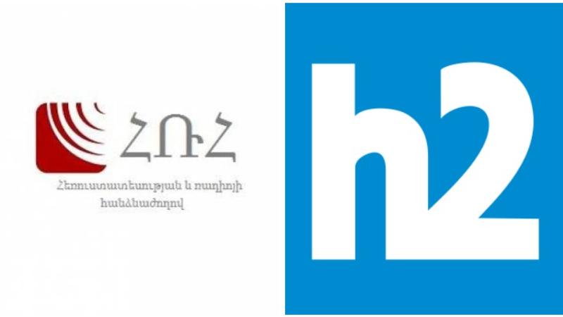 «Հայկական երկրորդ հեռուստաալիք»-ը դատի է տվել ՀՌՀ-ին