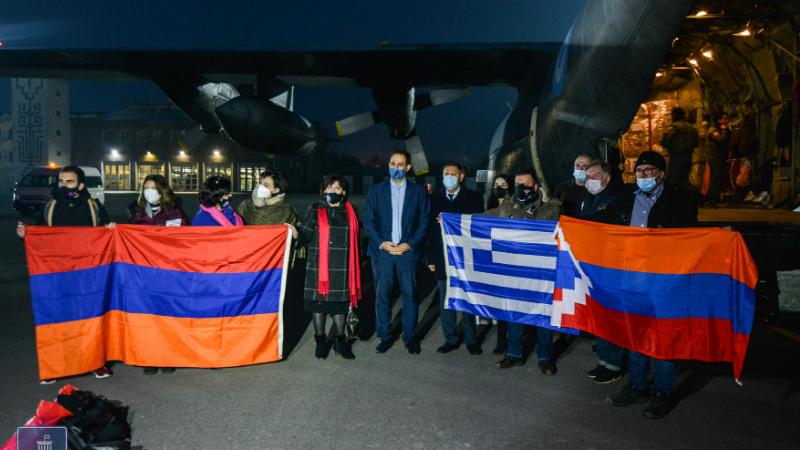 Հունաստանից Հայաստան ուղարկված հումանիտար օգնությունը Երևանում է
