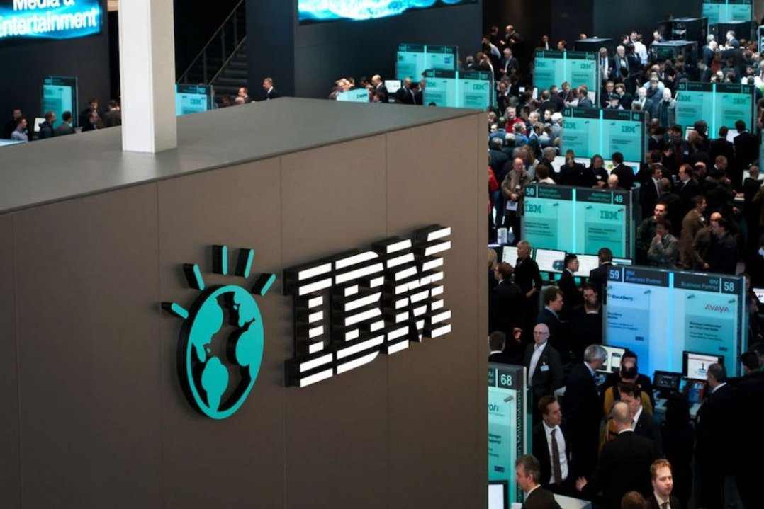 IBM-ը ներկայացրել է աշխարհի ամենափոքր համակարգիչը
