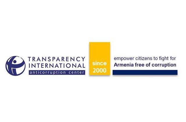 Հայաստանի քաղաքացիական հասարակության հրատապ դիմումը միջազգային հանրությանը