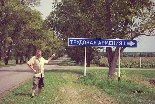 Աշխատավոր Հայաստան`բնակավայր Ռուսաստանի Դաշնությունում