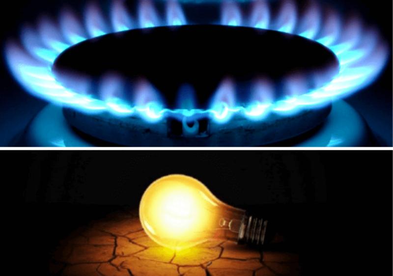 Գազի և էլեկտրաէներգիայի սակագների իջեցման  հայտարարություններն ապատեղեկատվություն են. ՀԾԿՀ